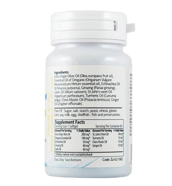 immune system, immune support, immune booster, dietary supplement