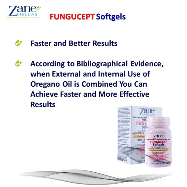 FunguCept-Softgels-2-US.png