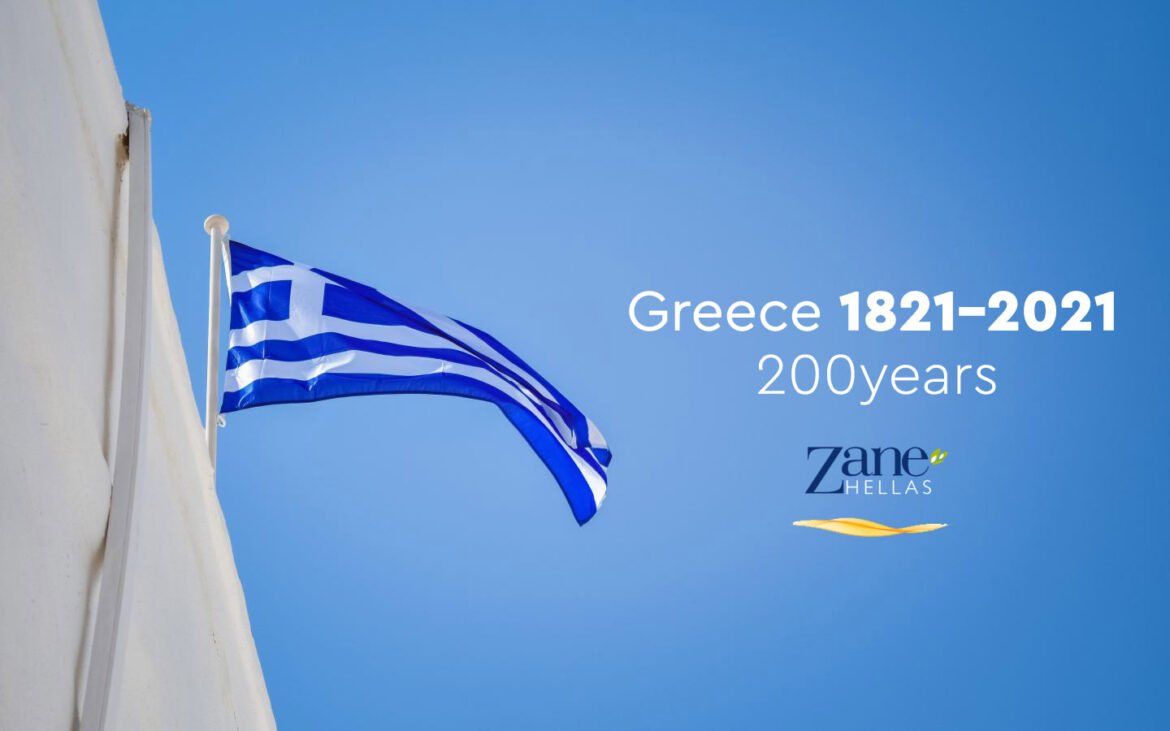 greek-flag-1821.jpg